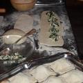 Spenótos ricottás ravioli  ruccolával cikória salátával és sült kápia paprikával