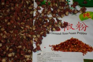 Szecsuáni bors - Zanthoxylum piperitum