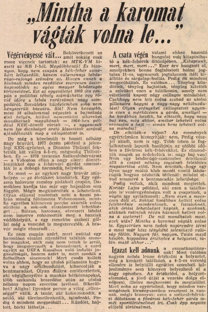 idokapszula_nb_i_1980_81_33_fordulo_videoton_mtk_vm_2.jpg