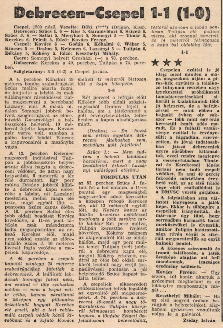 idokapszula_nb_i_1980_81_34_fordulo_csepel_debreceni_mvsc.jpg