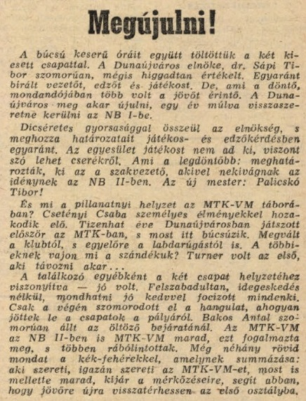 idokapszula_nb_i_1980_81_34_fordulo_dunaujvaros_mtk_vm_2.jpg