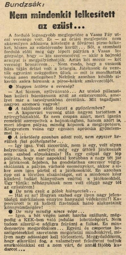 idokapszula_nb_i_1980_81_34_fordulo_vasas_nyiregyhaza_1.jpg