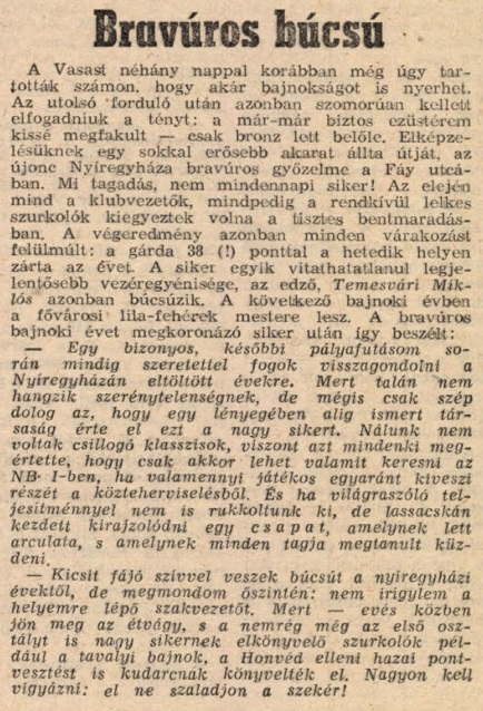 idokapszula_nb_i_1980_81_34_fordulo_vasas_nyiregyhaza_4.jpg