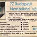 Időkapszula: NB I. 1982/83 25. forduló