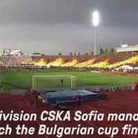 Bolgár fociabszurd-etűdök a CSZKA Szófia előadásában