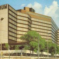 Időkapszula: NB I. 1981/82 16. forduló