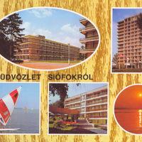 Időkapszula: NB I. 1980/81 Magyarország – Anglia VB-selejtező mérkőzés (különkiadás)