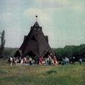 Időkapszula: NB I. 1983/84 Tavaszi zárás – Tabellaparádé