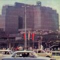 Időkapszula: NB I. 1983/84 24. forduló