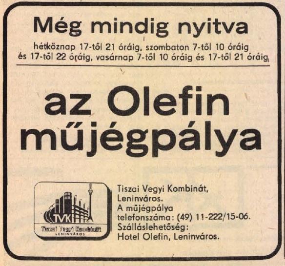 idokapszula_1982_spanyolorszagi_labdarugo_vilagbajnoksag_belgium_magyarorszag_reklam.jpg