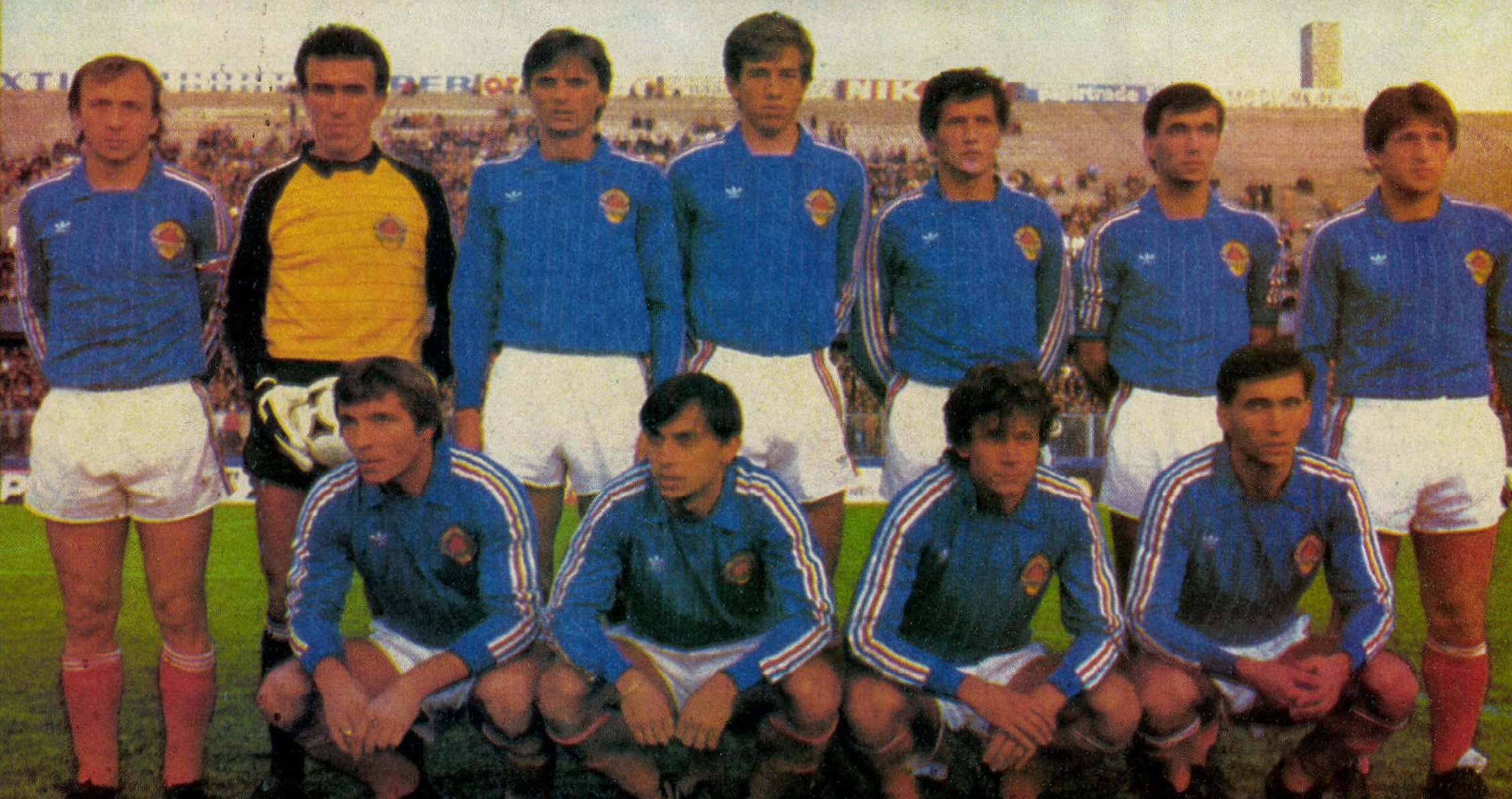 idokapszula_1984_franciaorszagi_labdarugo_europa-bajnoksag_csoportkorok_jugoszlavia.jpg
