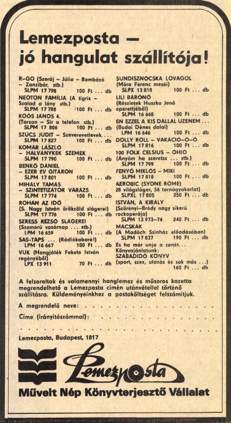 idokapszula_1984_franciaorszagi_labdarugo_europa-bajnoksag_elodontok_es_a_donto_reklam_1.jpg