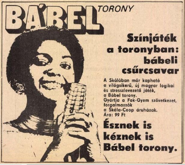 idokapszula_nb_i_1981_82_24_fordulo_reklam_2.jpg