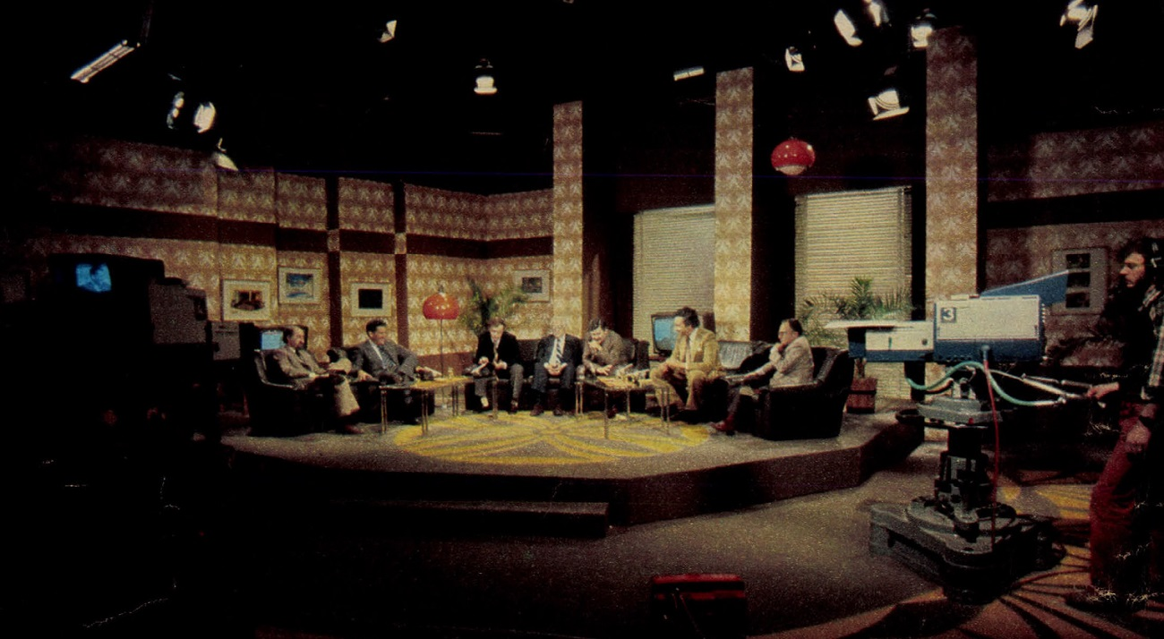 idokapszula_nb_i_1981_82_33_fordulo_25_eves_a_magyar_televiziozas.jpg
