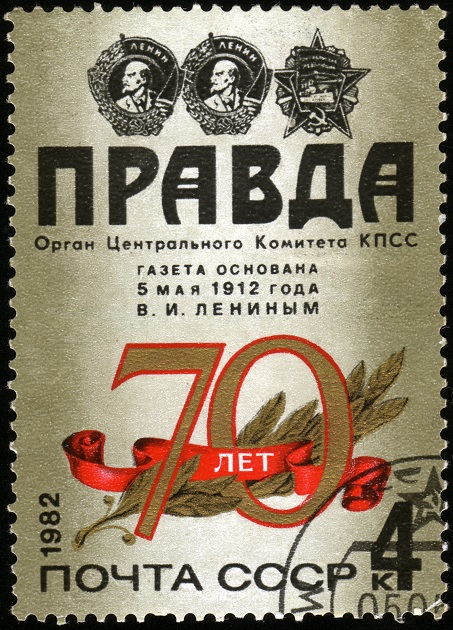 idokapszula_nb_i_1981_82_34_fordulo_pravda.jpg