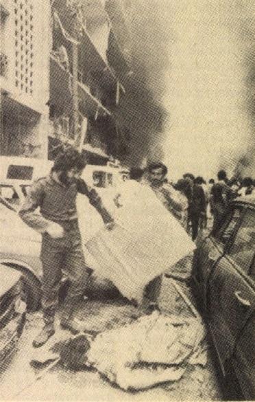 idokapszula_nb_i_1981_82_8_fordulo_bejrut.jpg