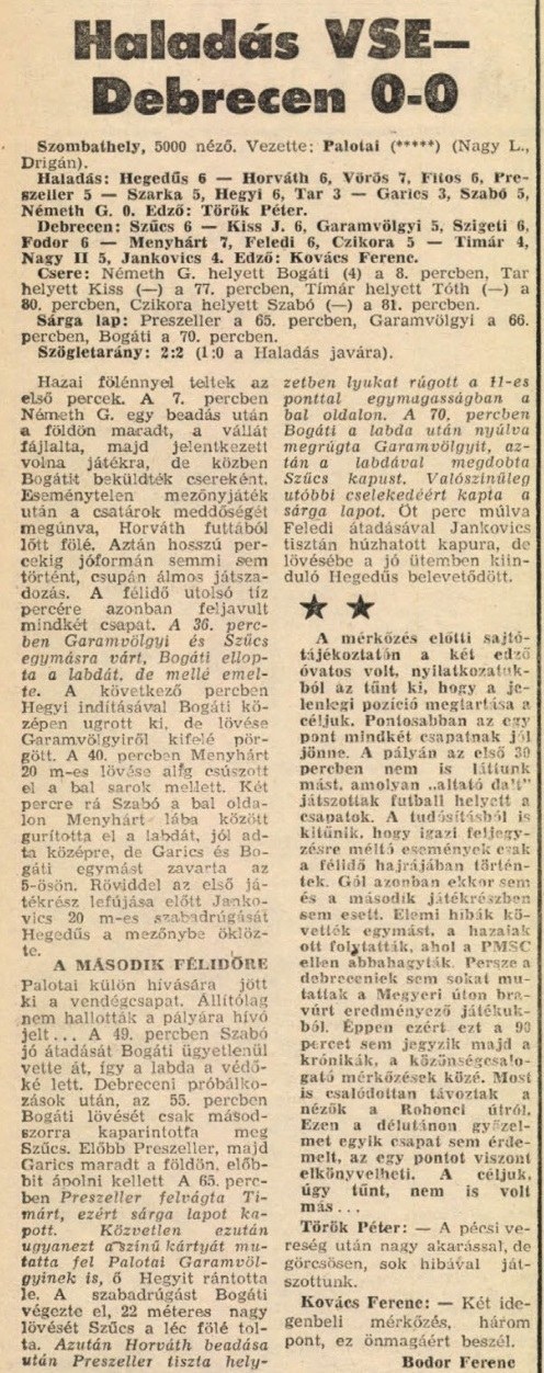 idokapszula_nb_i_1981_82_magyarorszag_peru_haladas_debreceni_mvsc.jpg