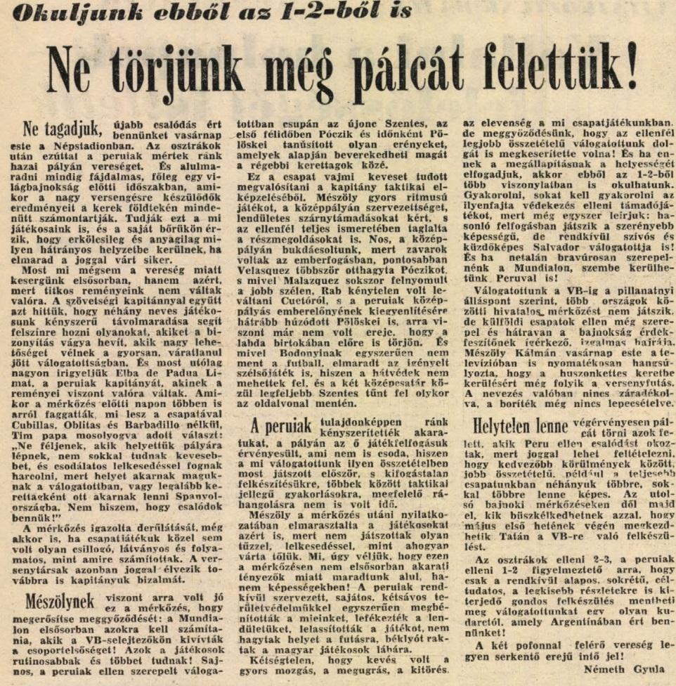 idokapszula_nb_i_1981_82_magyarorszag_peru_merkozes_2.jpg
