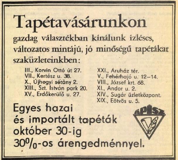 idokapszula_nb_i_1982_83_10_fordulo_reklam_2.jpg