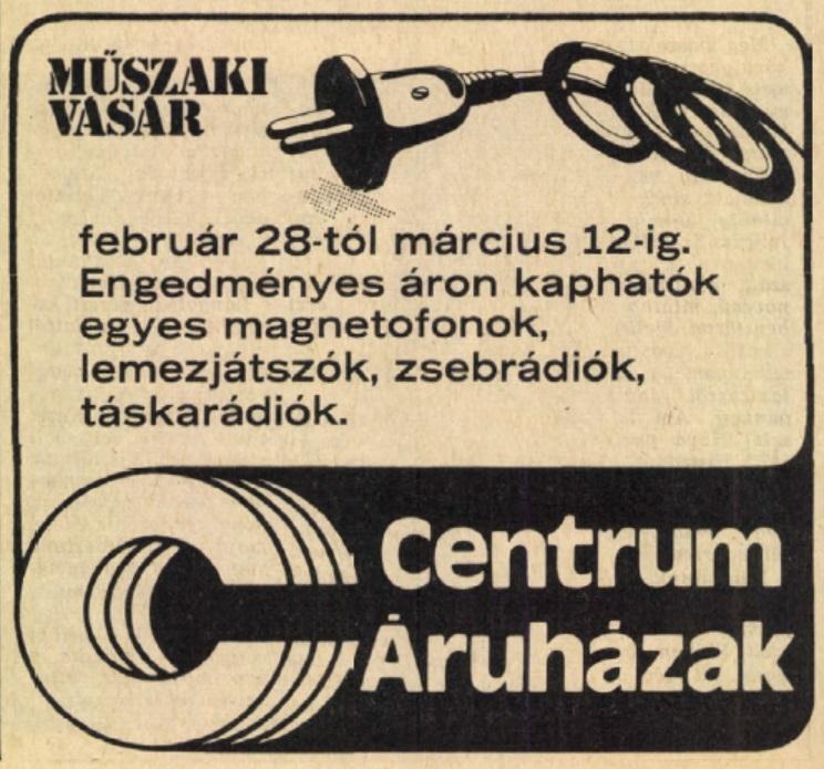 idokapszula_nb_i_1982_83_17_fordulo_reklam.jpg