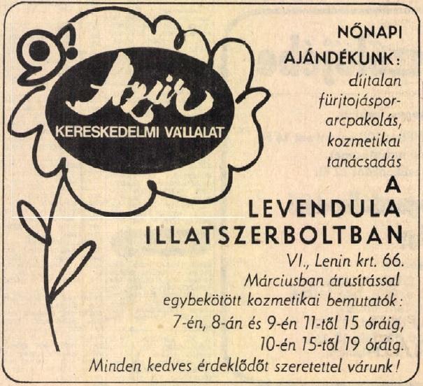 idokapszula_nb_i_1982_83_18_fordulo_reklam.jpg