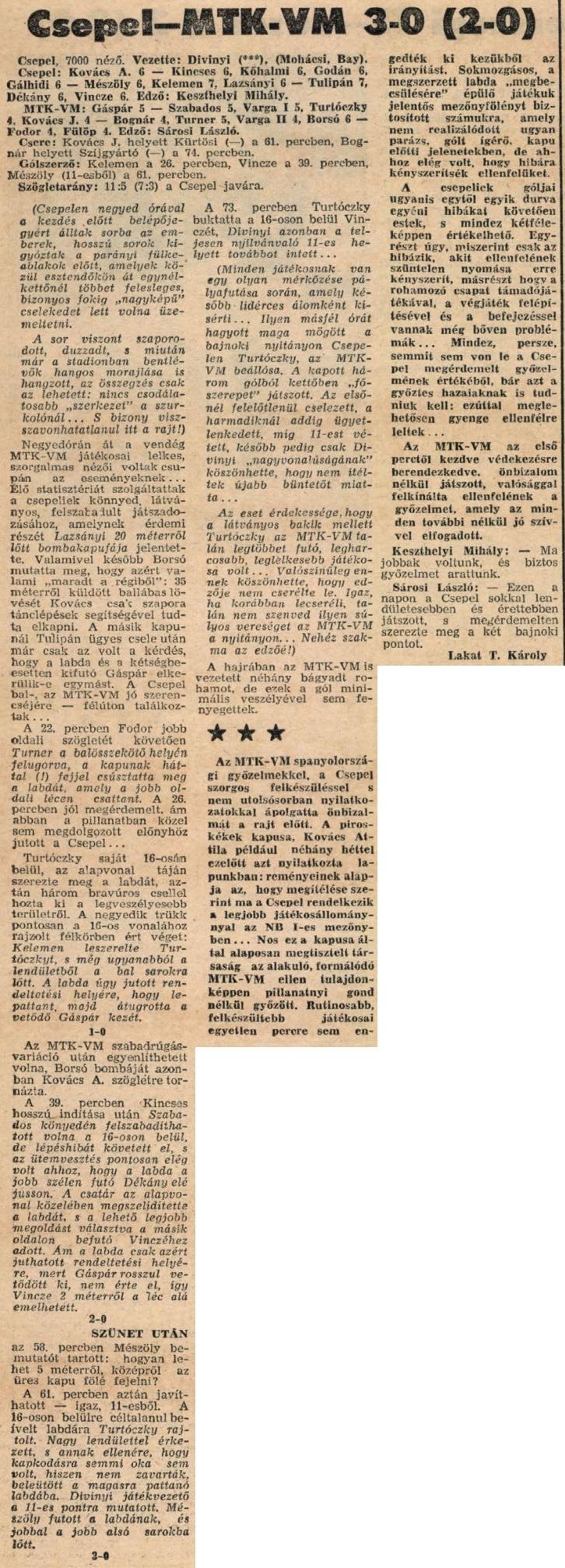idokapszula_nb_i_1982_83_1_fordulo_csepel_mtk_vm.jpg
