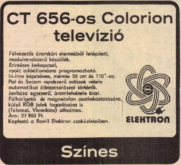 idokapszula_nb_i_1982_83_1_fordulo_reklam.jpg