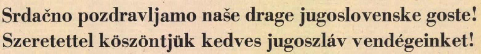 idokapszula_nb_i_1982_83_20_fordulo_headlines.jpg