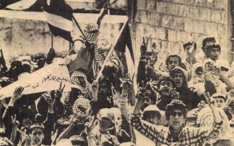 idokapszula_nb_i_1982_83_20_fordulo_palesztin_tiltakozas.jpg