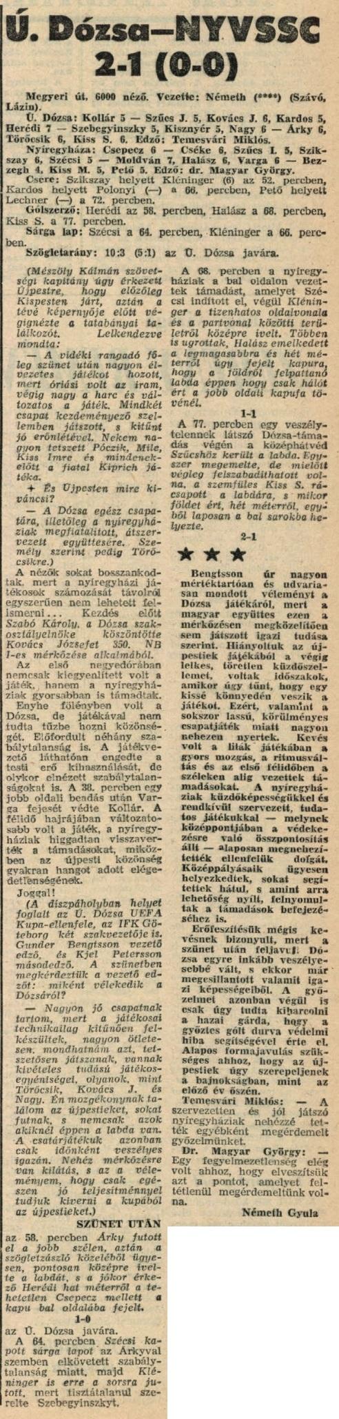 idokapszula_nb_i_1982_83_2_fordulo_u_dozsa_nyiregyhaza.jpg