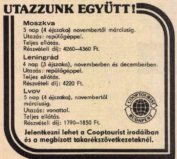 idokapszula_nb_i_1982_83_2_fordulo_utazas.jpg