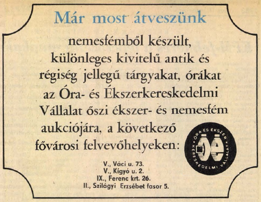idokapszula_nb_i_1982_83_30_fordulo_reklam_2.jpg