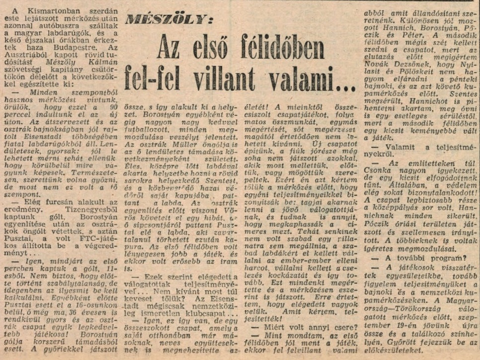 idokapszula_nb_i_1982_83_3_fordulo_magyarorszag_eisenstadt_2.jpg