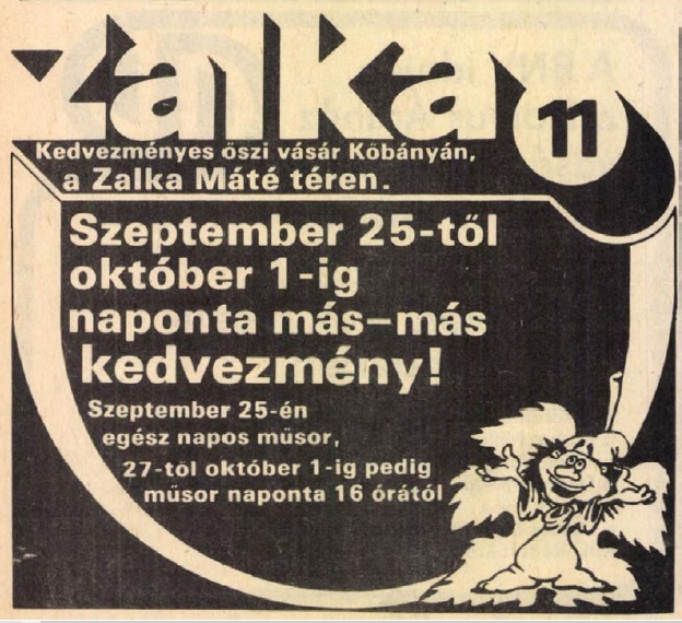 idokapszula_nb_i_1982_83_5_fordulo_reklam_2.jpg
