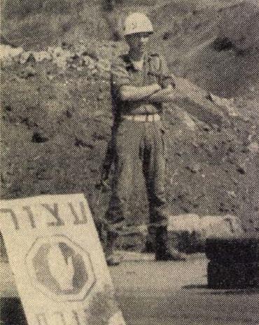 idokapszula_nb_i_1982_83_6_fordulo_izraeli_katonai_rendor.jpg