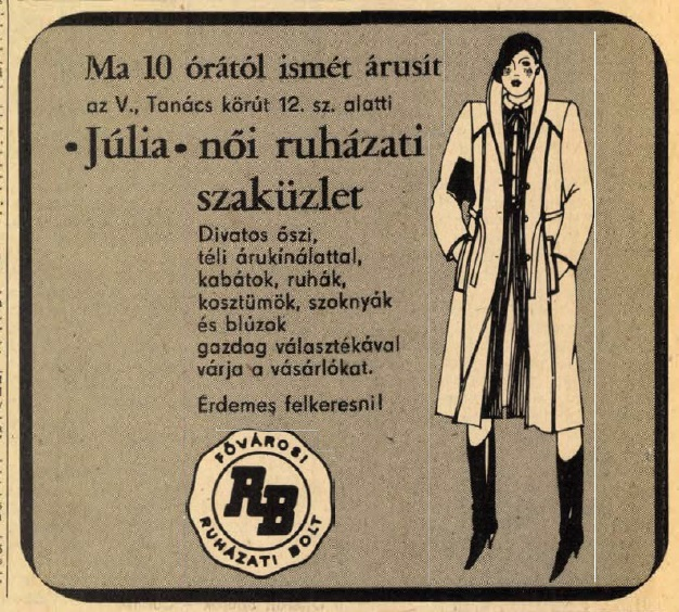 idokapszula_nb_i_1982_83_6_fordulo_reklam.jpg