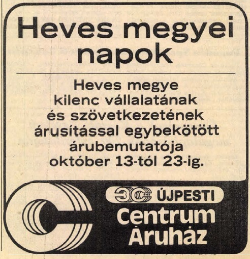idokapszula_nb_i_1982_83_8_fordulo_reklam_2.jpg