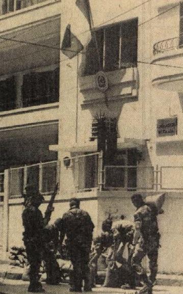 idokapszula_nb_i_1982_83_anglia_magyarorszag_bejrut_olasz_nagykovetseg.jpg