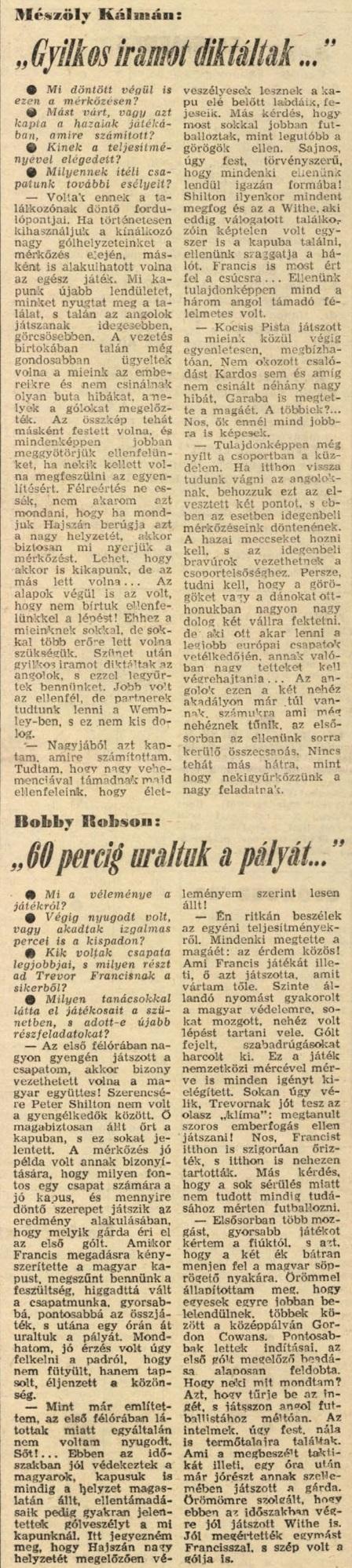 idokapszula_nb_i_1982_83_anglia_magyarorszag_merkozes_2.jpg