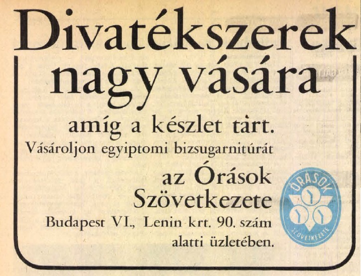 idokapszula_nb_i_1982_83_bevezetes_i_reklam.jpg