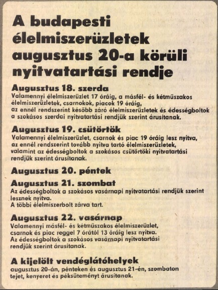 idokapszula_nb_i_1982_83_bevezetes_iii_kozlemeny.jpg