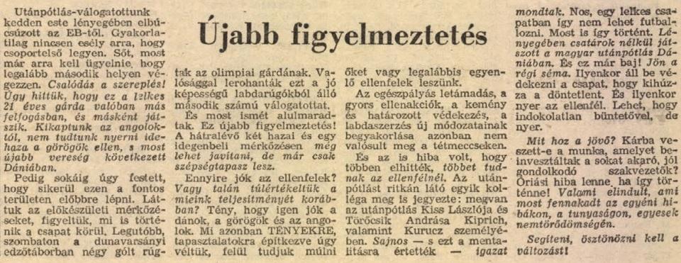 idokapszula_nb_i_1982_83_dania_magyarorszag_eb_selejtezo_u_21_2.jpg