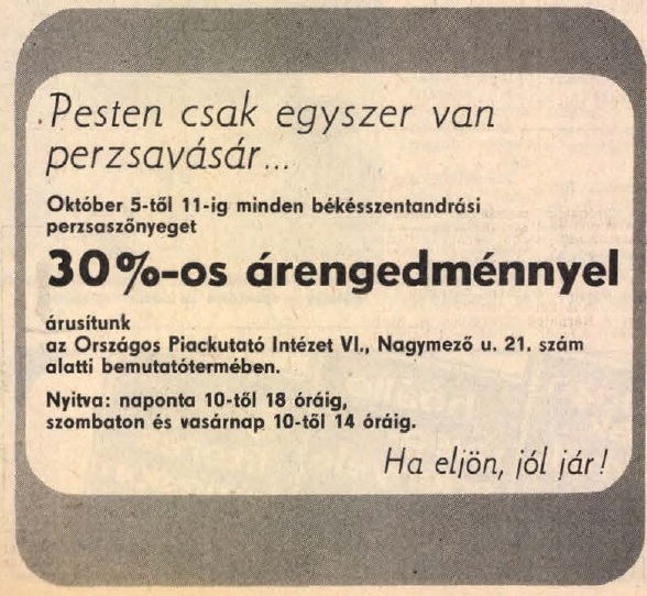 idokapszula_nb_i_1982_83_franciaorszag_magyarorszag_reklam.jpg