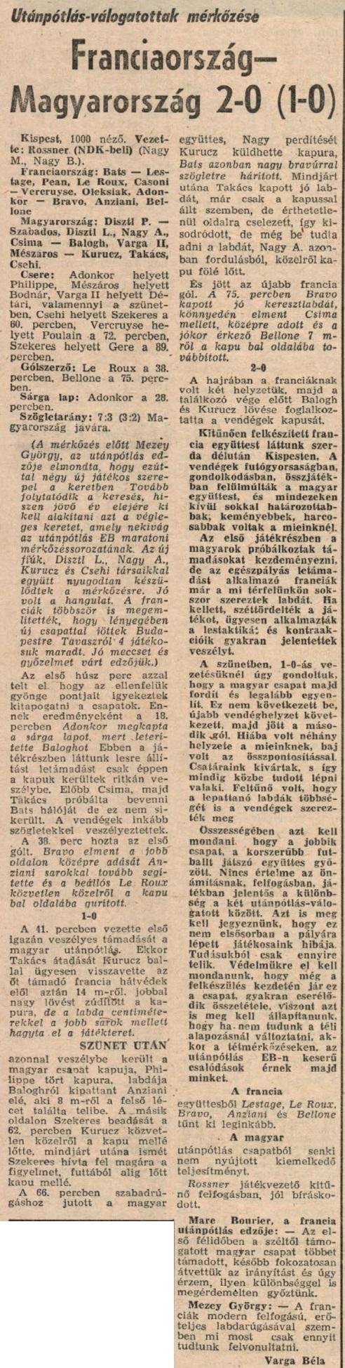 idokapszula_nb_i_1982_83_franciaorszag_magyarorszag_u21_2.jpg