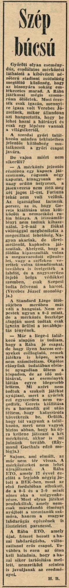 idokapszula_nb_i_1982_83_klubcsapataink_nemzetkozi_kupaszereplese_1_fordulo_2_kor_raba_eto_standard_liege_2.jpg