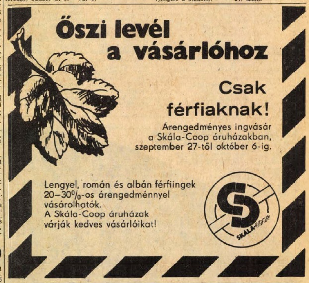 idokapszula_nb_i_1982_83_klubcsapataink_nemzetkozi_kupaszereplese_1_fordulo_2_kor_reklam_2.jpg