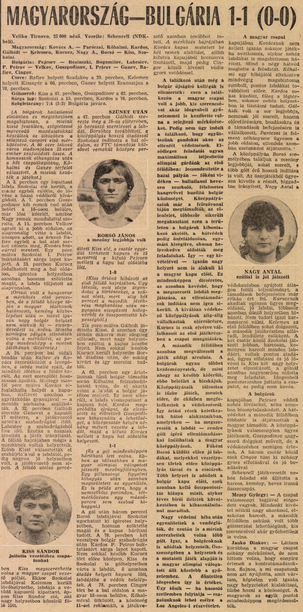 idokapszula_nb_i_1982_83_luxemburg_magyarorszag_eb-selejtezo_bulgaria_magyarorszag.jpg