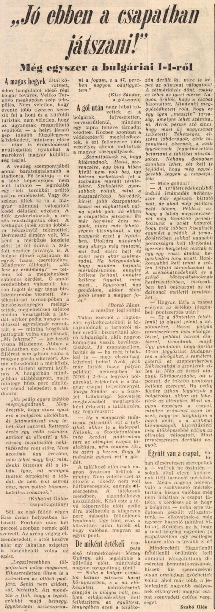 idokapszula_nb_i_1982_83_luxemburg_magyarorszag_eb-selejtezo_bulgaria_magyarorszag_2.jpg