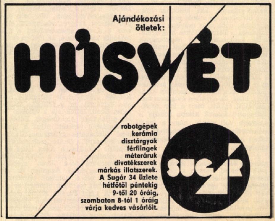 idokapszula_nb_i_1982_83_luxemburg_magyarorszag_eb-selejtezo_reklam.jpg