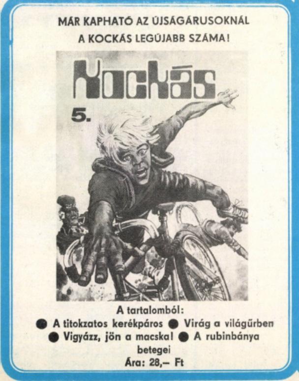 idokapszula_nb_i_1982_83_magyarorszag_gorogorszag_eb_selejtezo_kockas.jpg